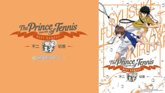 網球王子BEST GAMES !!Vol.3【不二vs切原】 線上看