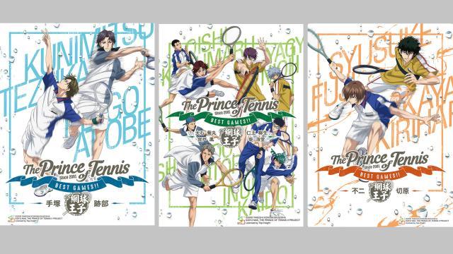 網球王子BEST GAMES !!劇照 1