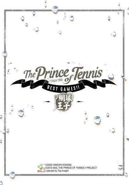 網球王子BEST GAMES !!線上看