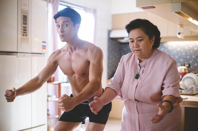 我的婆婆怎麼那麼可愛第12集 線上看