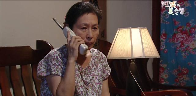 阿婆的夏令營 第9集劇照 1