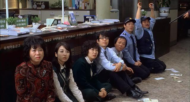 銀行大劫案劇照 3