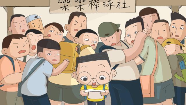 小兒子 第二季第7集 線上看