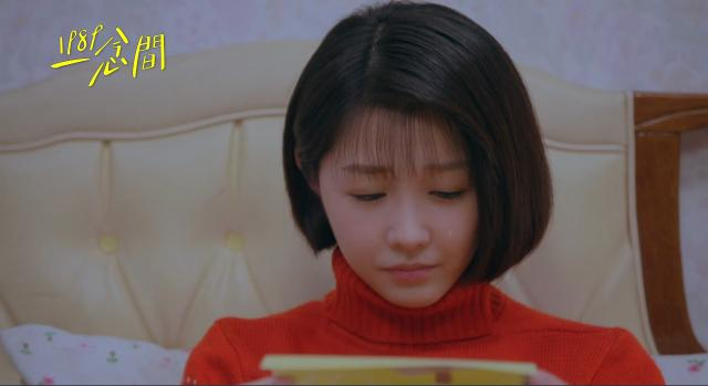 1989一念間  第22集劇照 1