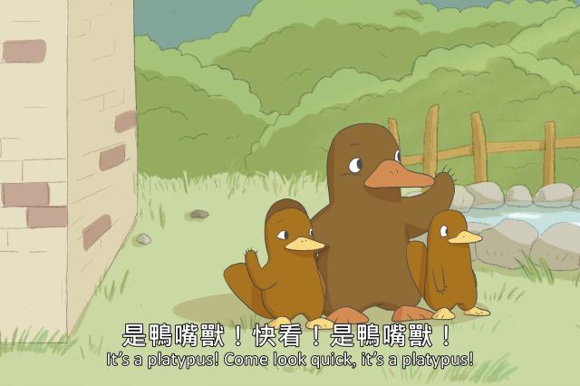 小兒子 第三季第19集 線上看