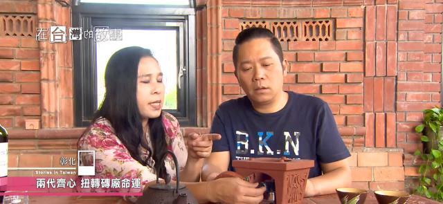 在台灣的故事927 線上看