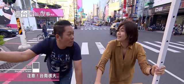 在台灣的故事930 線上看