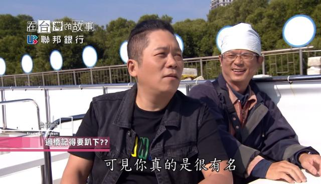 在台灣的故事931 線上看