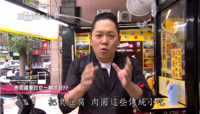 在台灣的故事932 線上看