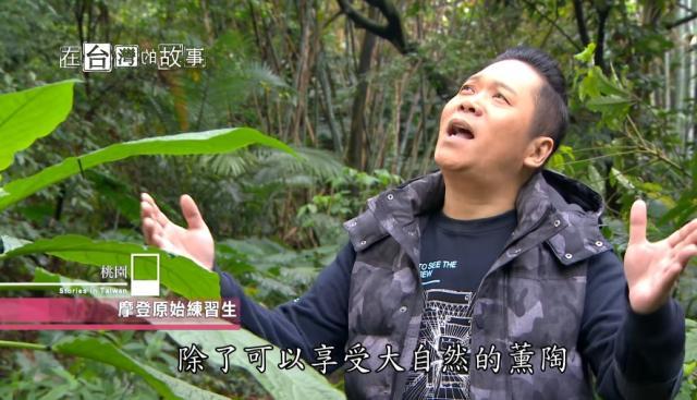 在台灣的故事935 線上看