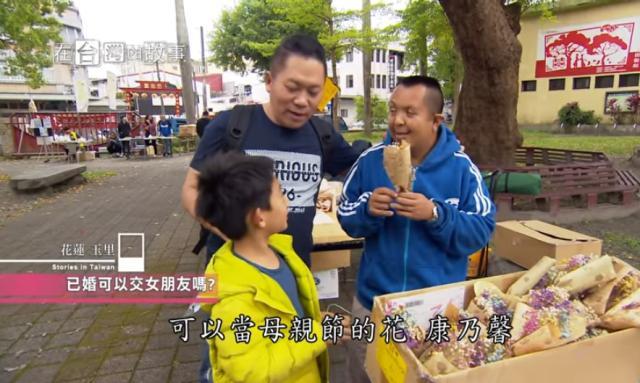 在台灣的故事936 線上看