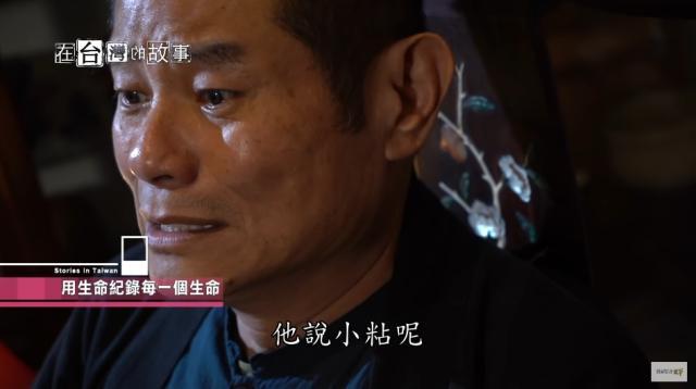 在台灣的故事 第942集劇照 1