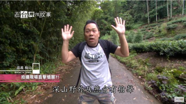 在台灣的故事943 線上看