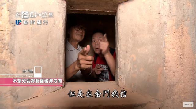 在台灣的故事 第944集劇照 1