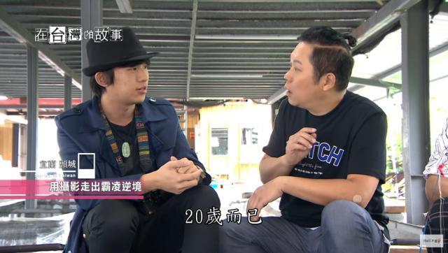在台灣的故事945 線上看