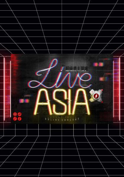 Live Asia超級週末現場  第12集線上看
