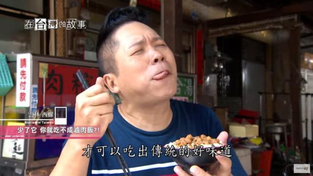 在台灣的故事946 線上看