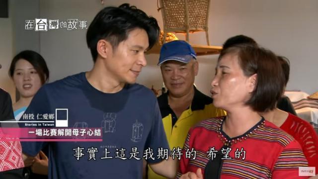 在台灣的故事950 線上看