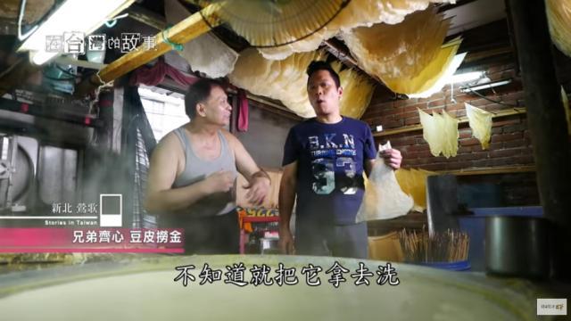 在台灣的故事951 線上看