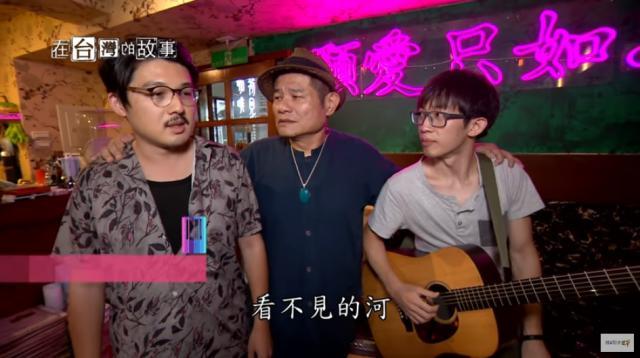 在台灣的故事953 線上看