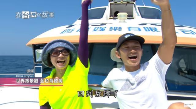 在台灣的故事955 線上看