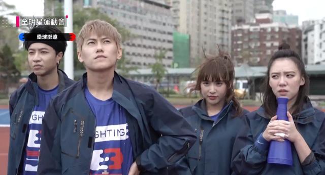 全明星運動會 第一季第7集【激鬥之球】 線上看