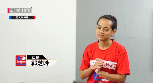 全明星運動會 第一季第12集【破浪之路】 線上看