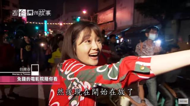 在台灣的故事957 線上看