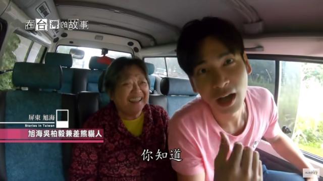 在台灣的故事960 線上看