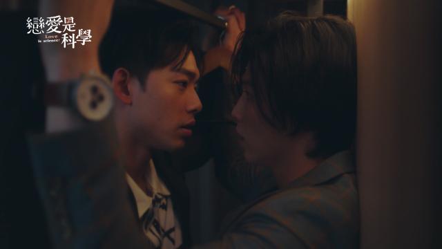 戀愛是科學 第12集劇照 4