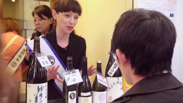 乾杯!戀上日本酒的女子劇照 6