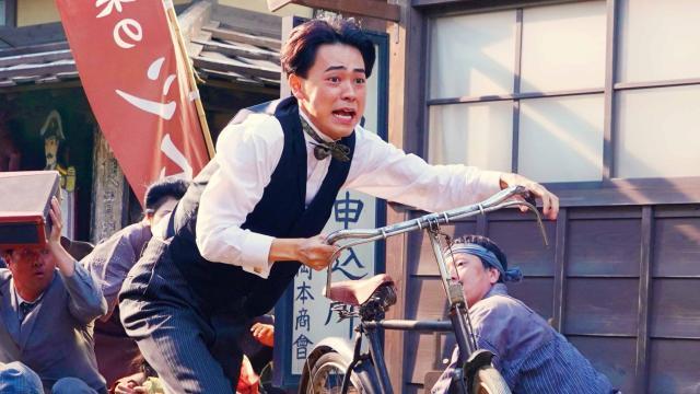 王牌辯士預告片 01