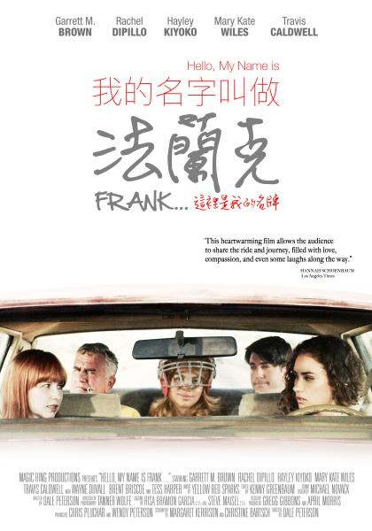 我的名字叫做法蘭克線上看