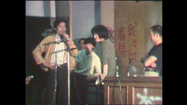 三島由紀夫vs東大全共鬪劇照 3