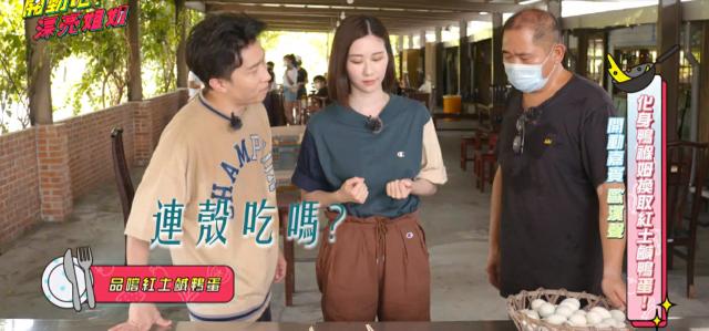 開動吧!漂亮姐姐 全集第5集【中秋烤肉趴!歐弟老闆迎新派對!(上)】 線上看