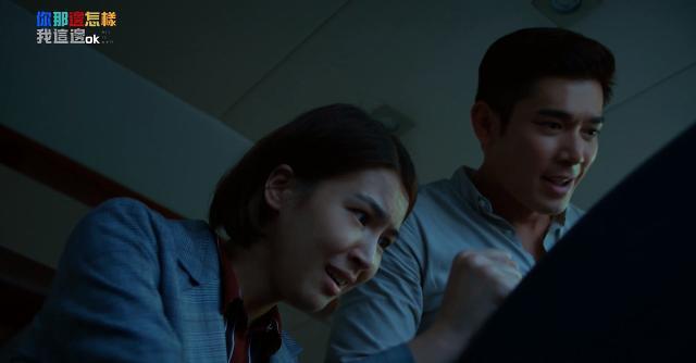 你那邊怎樣 我這邊OK台灣篇-第5集 線上看