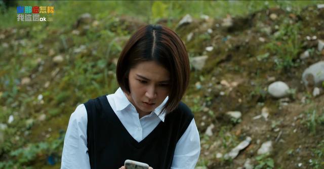 你那邊怎樣 我這邊OK台灣篇-第12集 線上看
