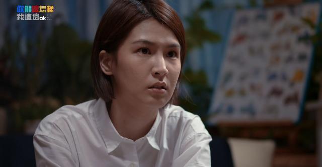你那邊怎樣 我這邊OK台灣篇-第15集 線上看