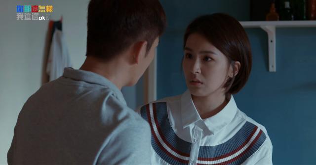 你那邊怎樣 我這邊OK台灣篇-第17集 線上看