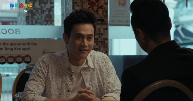 你那邊怎樣 我這邊OK新加坡篇-第19集 線上看