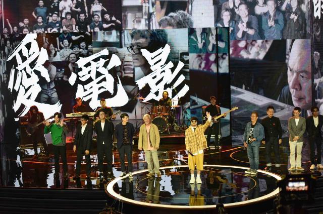 2020 金馬獎頒獎典禮(完整版)劇照 3
