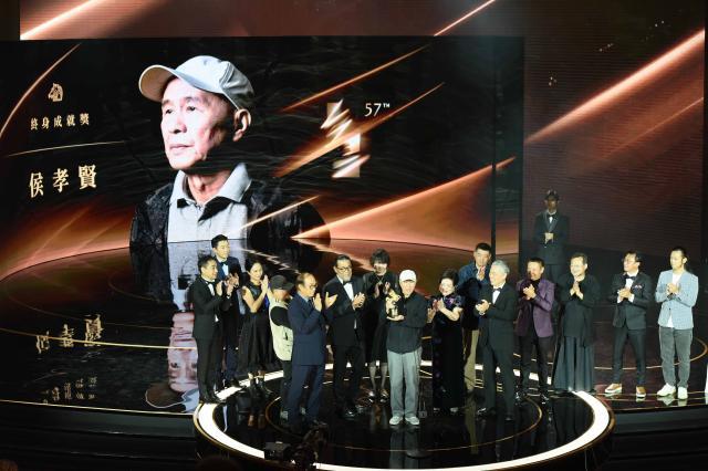 2020 金馬獎頒獎典禮(完整版)劇照 2