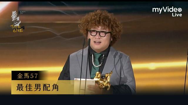 最佳男配角:納豆《同學麥娜絲》|金馬57 頒獎人:劉冠廷、林美秀劇照 1