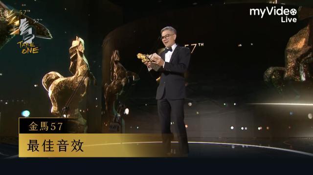 最佳音效:郭禮杞、李東煥《無聲》|金馬57 頒獎人:吳慷仁、陳竹昇劇照 1