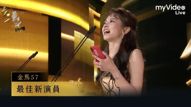 最佳新演員:陳姸霏 《無聲》|金馬57 頒獎人:范少勳、王淨劇照 1