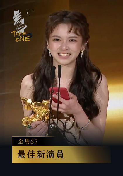 最佳新演員:陳姸霏 《無聲》|金馬57 頒獎人:范少勳、王淨線上看