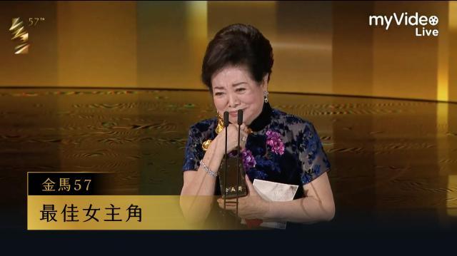 最佳女主角:陳淑芳《孤味》|金馬57 頒獎人:楊雁雁劇照 1