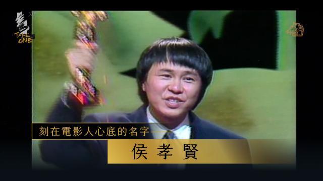 侯孝賢-刻在電影人心底的名字劇照 2