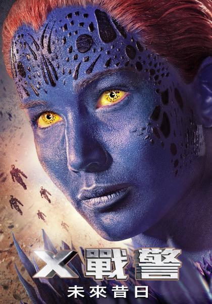 X戰警:未來昔日線上看