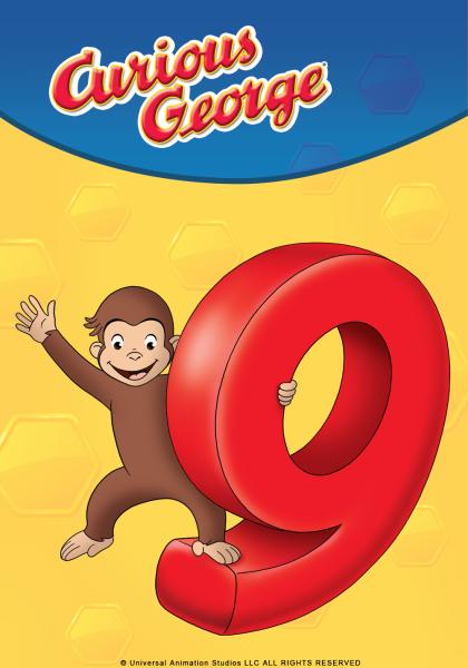 好奇猴喬治 第九季